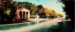 The Entrance To The Central Park Of Culture And Rest - Ashkhabad - Ashgabat - 1968 - Turkmenistan USSR - Unused - Turkménistan