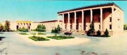 Academy Of Sciences - Ashkhabad - Ashgabat - 1968 - Turkmenistan USSR - Unused - Turkménistan