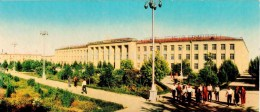 Turkmenian State University - Ashkhabad - Ashgabat - 1968 - Turkmenistan USSR - Unused - Turkménistan