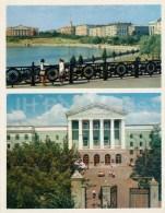 The Embankment Of The Sviloch River - The Polytechnical Institute Of Belarus - Minsk - 1974 - Belarus USSR - Unused - Belarus