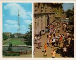 The TV Centre - Lenin Avenue - Minsk - 1974 - Belarus USSR - Unused - Belarus