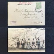 1905, JAPAN. KOBE -  MARSEILLE - Kobe