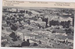 BULGARIE,BALGARIJA,BULGAR IA,1919,timbre Et Tampons,collège Français,PHILIPPOPLE,gymn Ase,rare - Bulgarie