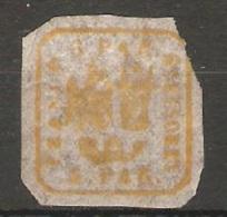 Timbre Ancien De 1862 ( Roumanie ) - 1858-1880 Moldavie & Principauté