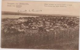 BULGARIE,BALGARIJA,BULGARIA ,1918,SISTOV,TOTAL ANSICHT DES OBEREN  STADTTEILES,danube,rare - Bulgarie