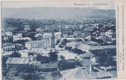 BULGARIE,BULGARIA,BALGARIJA,SISTOV,stadtuhr,altebk Asernen,caserne,stadtisch Es Bad Und Eine Stadteil Ansicht,rare - Bulgarie