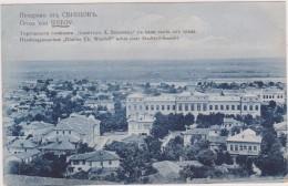 BULGARIE,BULGARIA,BALGARIJA,SISTOV,HANDELSGYMNASIU M,dimiter Ch Wasileff Nebst Einer Stadtteil Ansicht,rare - Bulgarie