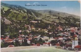 BULGARIE,BULGARIA,BALGARI JA,1918,fin De La 1er Guerre Mondiale,village,vue Rare - Bulgarie