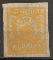 Timbres - Russie - 1921 - 100 Py. - - Neufs