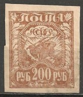 Timbres - Russie - 1921 - 200 Py. - - Neufs