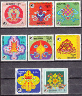 BHUTAN 1976, Colombo Plan, 8 Values, Complete Set, MNH(**) - Bhutan