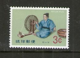 RYU-KYU 1971 ARTISANAT  YVERT   N°200  NEUF MNH** - Ryukyu Islands