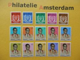 Congo Kinshasa 1969, COAT OF ARMS / MOBUTU: Mi 339-53, ** - Democratische Republiek Congo (1964-71)