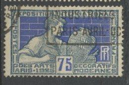 France 1924 75c Potter Issue #224 - France