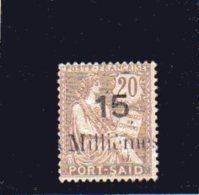 Port- Saïd -  Mouchon 15m/20c. Brun Lilas Surchargé (1925 )