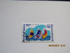JO138   Olympiques  Montréal Olympic Games  Togo - Ete 1976: Montréal