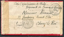 1901 China ´Corps Expeditionnaire De Chine´ Feldpost Decorative Paquebot Ligne No 4 Cover (ex Mizuhara Collection) - Chine