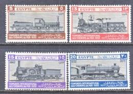 EGYPT  168-71     *    TRAINS - Egypt