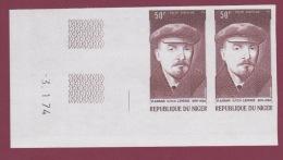 REPUBLIQUE DU NIGER 080616 -  Poste Aérienne Yvert N°  225 NON DENTELE 1974 VLADIMIR ILITCH LENINE 50 F - Níger (1960-...)