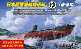 Imperial Japanese Army Transport Submarine MARU-YU [ YU-1001 ] 1/350 (  Fujimi ) - Boats