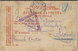 CARTOLINA PRIGIONIERI WWI POW CAMP FELDBACH AUSTRIA 1917 RUSSLAND POW - 1900-44 Vittorio Emanuele III
