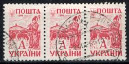 UKRAINE 1994 - MiNr: 115 Ax 3er Streifen Used - Ukraine