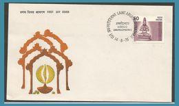 Inde 1975 440 FDC Saint Arunagirinathar Poète Oblitération Annaroad Madras - FDC