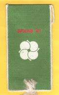 Old Sport Flag, Table Tennis, Wimpel, Pennant - SPENS 1981, World Championships, Yugoslavia, Novi Sad - Tennis De Table