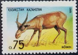 Kazakhstan, 1992, Mi. 11, Y&T 2, Sc. 2, SG 9, Saiga Tatarica, MNH - Kazakhstan