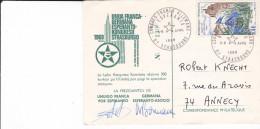 CPSM ESPERANTO CONGRES FRANCO ALLEMAND STRSBOURG 1969 TIMBRE FLAMME SIGNATURES - Esperanto