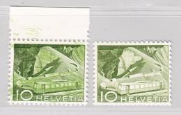 Schweiz 1949 #249 ** Abart Kräftige Wisch-Striche Die Das Markenbild Verändern - Variétés