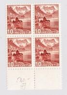 Schweiz 1942 #257 Abart  9 ** Dünnes Transparentes Papier Im Viererblock - Variétés