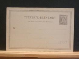 59/449   CP   XX - Postal Stationery