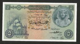 EGYPT - CENTRAL BANK Of EGYPT - 5 POUNDS ( 1958 ) - Egipto