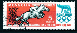 Mongolie -YT 171 Obl