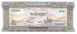 Cambodia - Pick 7 - 50 Riels 1972 - Unc - Cambogia