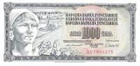 Yugoslavia - Pick 92d - 1000 Dinara 1981 - Unc - Jugoslavia