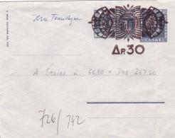 Grèce - Entier Postal - Postal Stationery