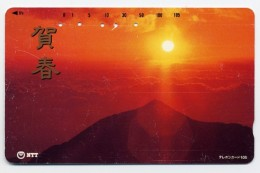 Coucher De Soleil Montagne Télécarte  Phonecard  W365 - Montagnes