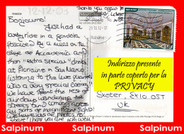ISOLATO ESTERO 2012 OFFICINA PROFUMO FARMACEUTICA DI SANTA MARIA NOVELLA € 0,75 LEGGI … - 2011-...: Marcophilia