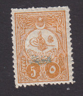 Turkey, Scott #P55, Mint Hinged, Tughra Overprinted, Issued 1908 - 1858-1921 Ottoman Empire