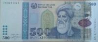 TAJIKISTAN 500 Somoni 2010 P-22 **UNC** - Tagikistan