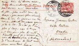 1917 CARTOLINA - 1900-44 Vittorio Emanuele III