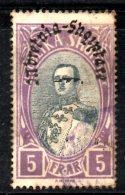 T191 - ALBANIA 1928 , Yvert N. 217  Usato - Albania