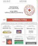 Greece-Member Card Club - Unclassified