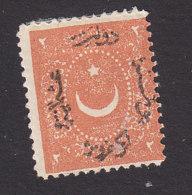 Turkey, Scott #31, Mint Hinged, Crescent And Star, Issued 1870 - Ungebraucht
