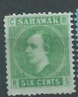 Sarawak  Yvert N°5 (*)  Sans Gomme - Ai20419 - Sarawak (...-1963)