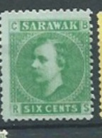 Sarawak  Yvert N°5 (*)  Sans Gomme - Ai20421 - Sarawak (...-1963)
