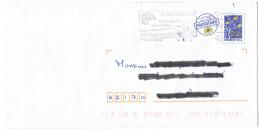 FRANCIA - France - 2008 - Prêt à Poster Lettre Prioritaire 20g, Arbre à Lettres + Flamme Histoire Et Préhistoire - Vi... - Francia