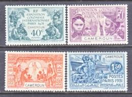 FRENCH  CAMEROUN  213-6  *  PARIS  INTERNATIONAL  FAIR - Cameroun (1915-1959)